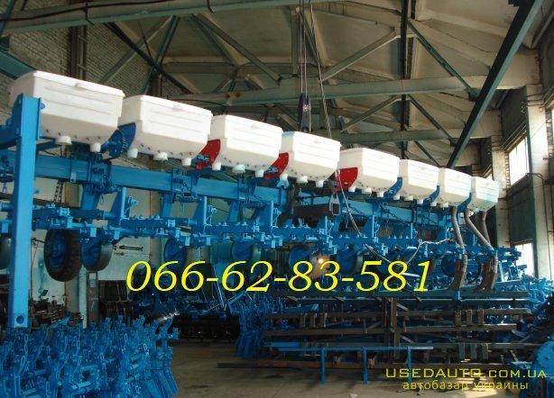 Продажа Культиватор КРН 5,6 ,КРН-4,2 (се  , Сельскохозяйственный трактор, фото #1