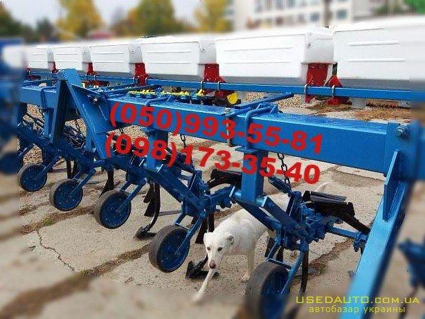 Продажа Культиватора КРН-5,6, междурядны  , Сельскохозяйственный трактор, фото #1