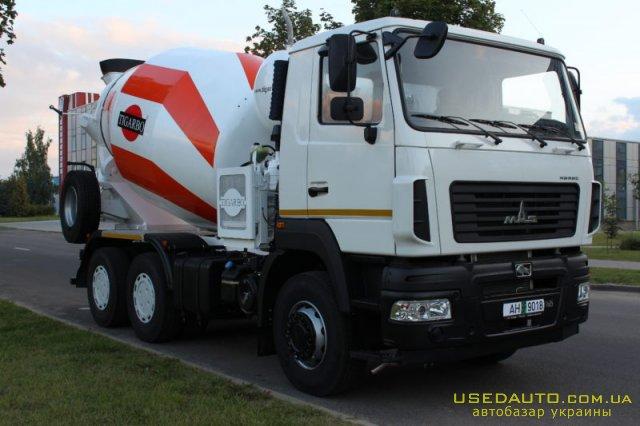 Продажа МАЗ АБС-7ДА , Бетоносмеситель, фото #1