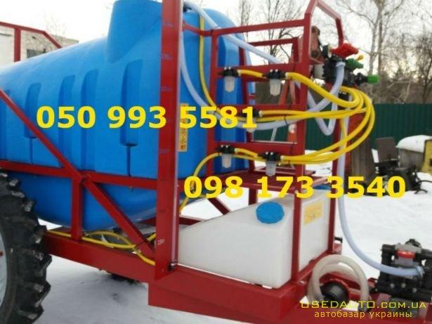 Продажа Прицепные Опрыскиватели ОП 2000/  , Сельскохозяйственный трактор, фото #1