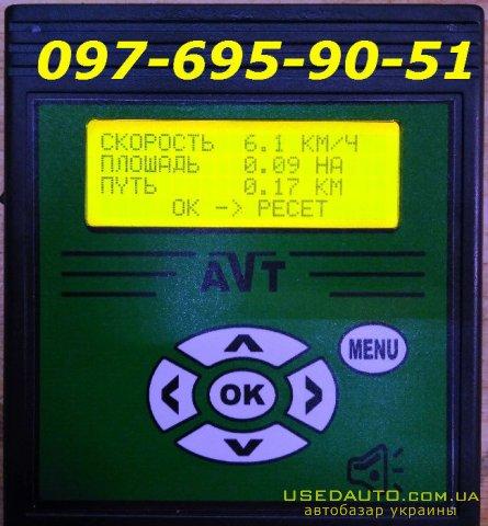 Продажа Самая популярная система контрол УПС, СУПН , Сельскохозяйственный трактор, фото #1