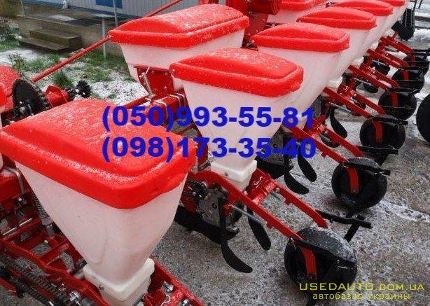 Продажа СУПН-8 модернизированная сеялка   , Сельскохозяйственный трактор, фото #1