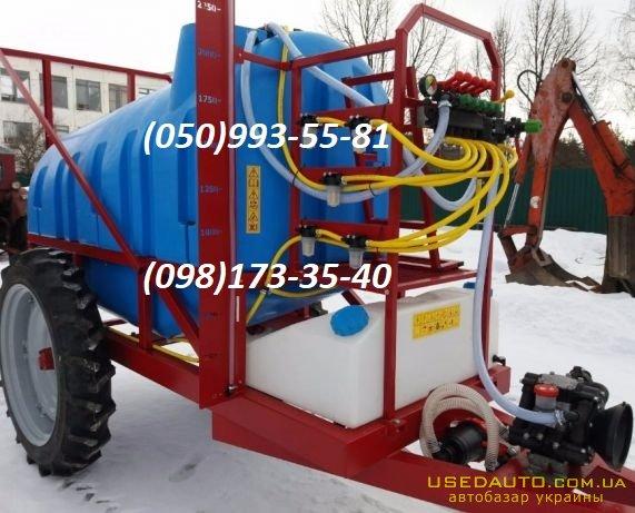 Продажа Причіпний POLMARK ОП-2000, ОП-25  , Сельскохозяйственный трактор, фото #1
