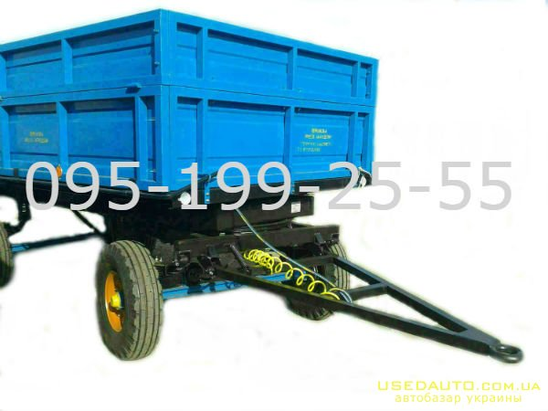 Продажа Прицеп 2ПТС-4- запчасти  , Сельскохозяйственный трактор, фото #1