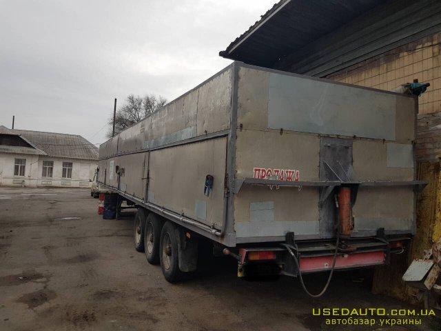 Продажа прицеп  , Самосвальный прицеп, фото #1