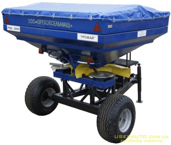 Продажа Разбрасыватель РМД-3000  , Сельскохозяйственный трактор, фото #1