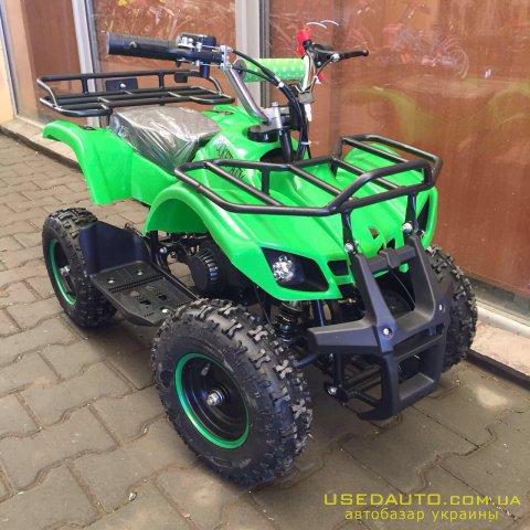Продажа ATV-50 Новый! Акция! , Квадроцикл, фото #1