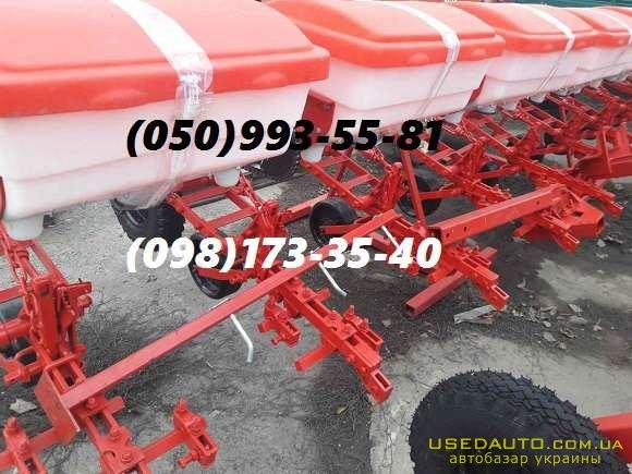 Продажа Культиватор КРНВ-5,6 усиленный н  , Сельскохозяйственный трактор, фото #1