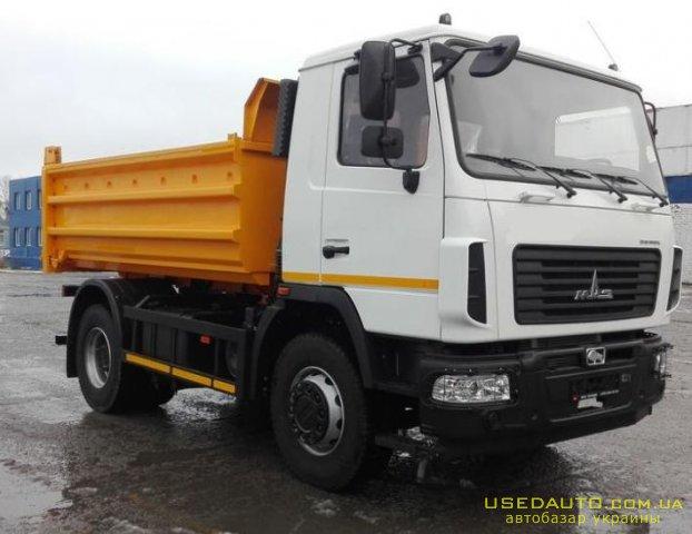 Продажа МАЗ 5550C3-581 , Самосвальный грузовик, фото #1