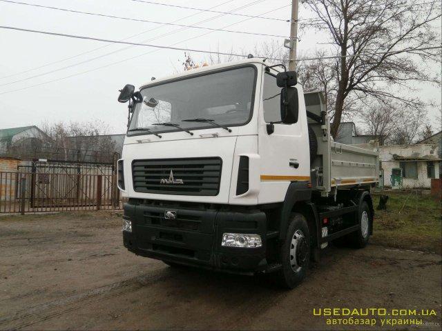 Продажа МАЗ 5550С3-580-000 , Самосвальный грузовик, фото #1