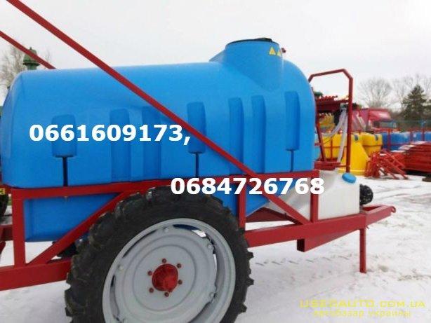 Продажа Качественный Опрыскиватель Оп 20  , Сельскохозяйственный трактор, фото #1