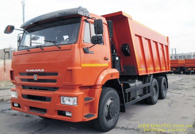 Продажа КамАЗ 6520-60-12-53 , Самосвальный грузовик, фото #1