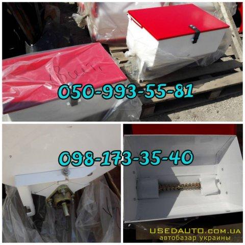 Продажа Туковая банка на культиватор КРН  , Сельскохозяйственный трактор, фото #1