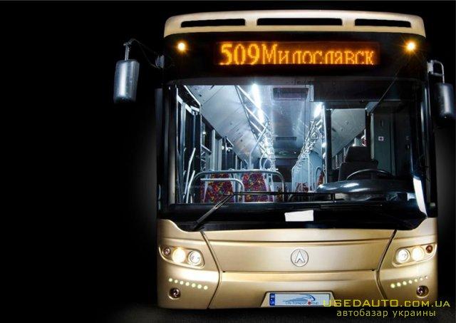 Продажа ЛАЗ А-152 , Городской автобус, фото #1