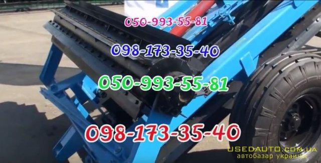 Продажа Новий подрібнювач каток КЗК-6-04  , Сельскохозяйственный трактор, фото #1