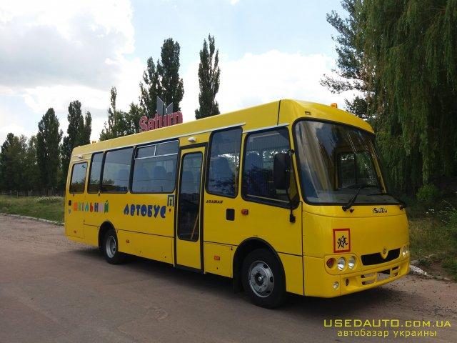 Продажа Богдан Ataman D093S4 , Городской автобус, фото #1