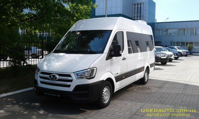 Продажа HYUNDAI Hyundai H-350 (ХУНДАЙ), Пассажирский микроавтобус, фото #1