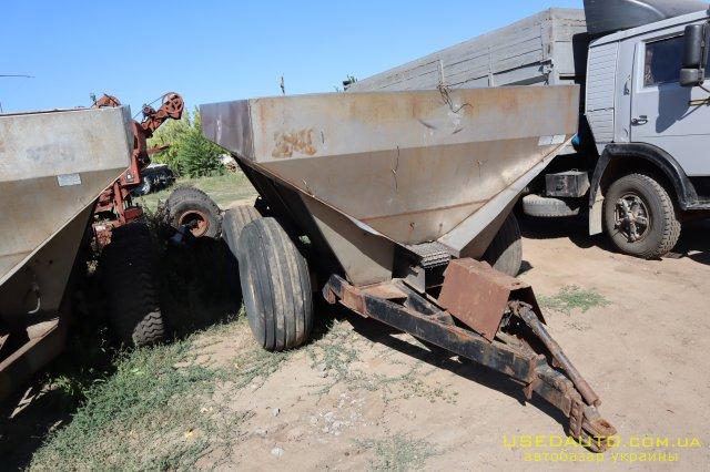 Продажа МВУ-5  , Сельскохозяйственный трактор, фото #1
