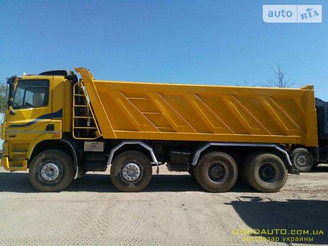 Продажа DAF CF (ДАФ), Самосвальный грузовик, фото #1