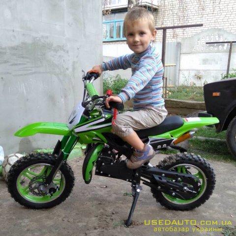 Продажа ORION-50 Новый! Акция! , Кроссовй мотоцикл, фото #1