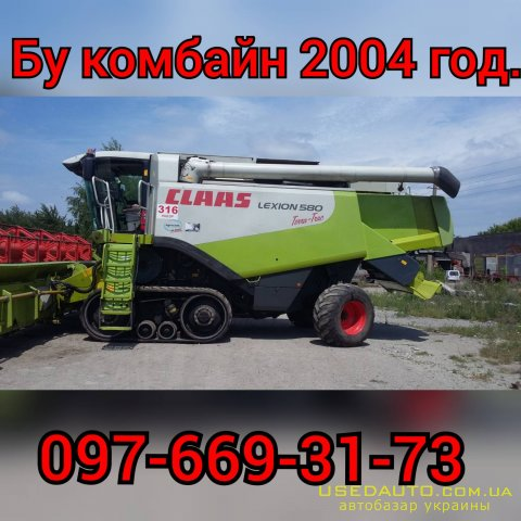 Продажа CLAAS 580 , , фото #1
