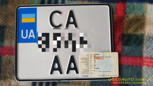 Продажа KAWASAKI ZX6-R , Спортбайк, фото #1