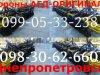 борона навесная АГД-2,5 , 2013 г.в