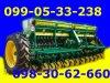 Зерновая сеялка Харвест 360 , 2013 г.в