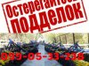 продам заводскую борону АГД-2,1 , 2013 г.в