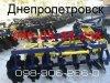 ДАН ИЛИ АГД-КУПИ ЛУЧШЕ АГД-2,5Н , 2013 г.в